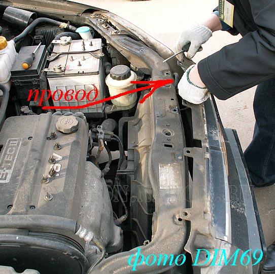 Установка бортового компьютера на Шевроле Авео » Все о Шевроле, Chevrolet, Фото, видео, ремонт, отзывы