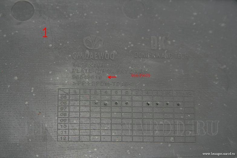 Как снять обшивку двери Шевроле Авео (ЗАЗ Вида)